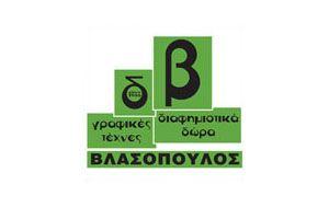 Vlasopoulos