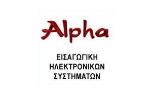 138. Alpha-2