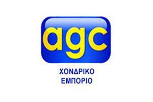 149. AGC-2