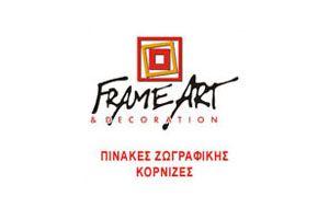 87. FrameArt