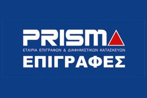 prisma-sign